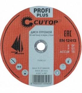 Круг отрезной по металлу Cutop Profi Plus Т41 230х2,0х22,2 мм